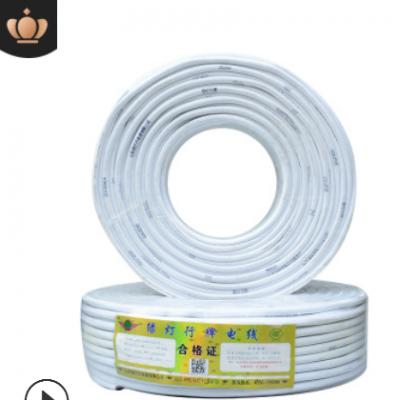 阳谷绿灯行牌电缆线RVV2*1/1.5/2.5/4/6平方多股软丝国标电线电缆