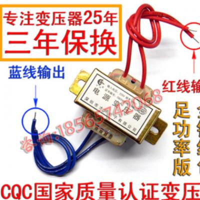 CQC认证隔离变压器 50W全铜足功率 380V转220V/110V特殊电压订做