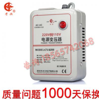 新款足功率800W变压器220V转110V日本110V转220V电源电压转换器