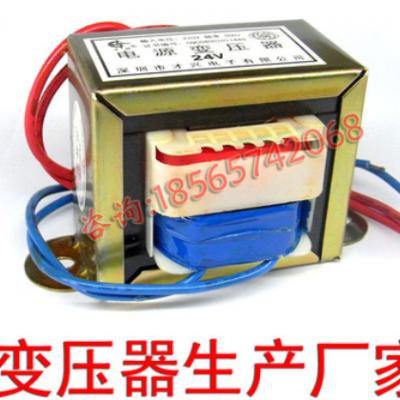 EI型5W小型电源变压器5VA全铜足功率220V转6V 7.5V 9V 12V15V单双