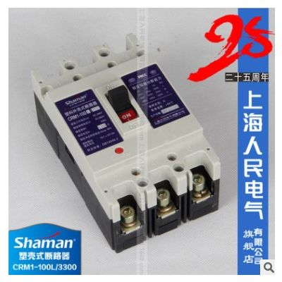 上海人民电气 CRM1(CM1)-100L系列塑壳断路器CM1 厂家正品