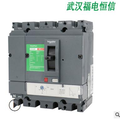 施耐德塑壳式断路器CVS160空气开关160A LV516503 漏电保护开关4p