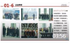 03:56 山东哈盾工业机器人企业视频