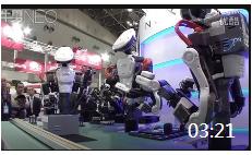 03:21 川田工业公司的人形机器人流水线作业测试【科技】