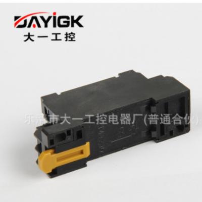 PYF08A-E 白螺丝 继电器插座 厚铜继电器底座 火爆热销 生产直销