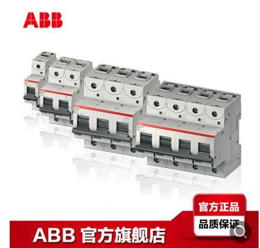 ABB微型断路器S800系列36KA高分断交流空开1P单极C特性125A瑞士