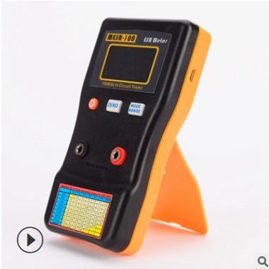 爆款晶研专业电容内阻表MESR-100 家电维修高精度电解电容表代发