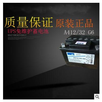 鑫晟德国阳光蓄电池A412/20G5 12V20AH 阳光胶体蓄电池12年寿命保