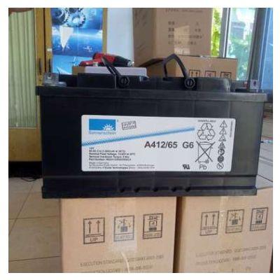 鑫晟德国阳光蓄电池A412/65G6 12V65ah胶体电池UPS太阳能直流屏用
