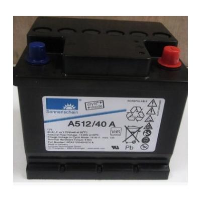 鑫晟德国阳光德国A512/40A阳光德国12V40AH原装进口胶体电池包邮