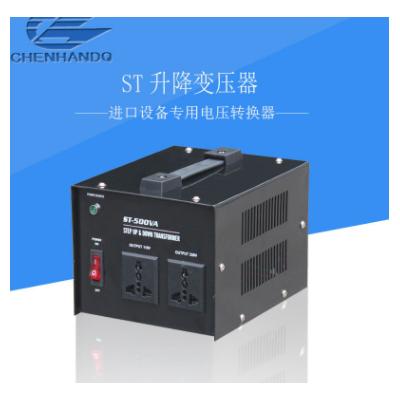 ST升降变压器 220v转110v 日本美国用电压互转器110v 100v