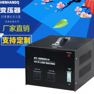 自耦变压器220v转110v 环形调节电压防过载保护互转电源ST-3KVA