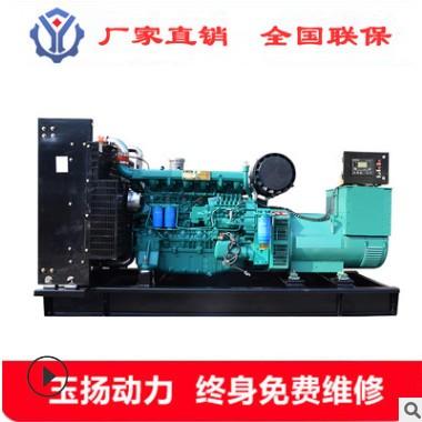 泰安300千瓦柴油发电机组 建筑工程备用电源 潍柴300kw全铜发电机