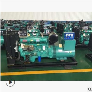 济宁120kw发电机组 120千瓦无刷发电机组 120kw发电机组