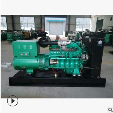 莆田120kw发电机组 潍柴120千瓦六缸水冷电调无刷柴油发电机组