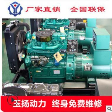 淮南300千瓦柴油发电机组 潍柴300kw发电机 品牌发电机工厂专用
