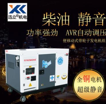 30kw柴油发电机组潍柴30KW发电机 低噪音30KW柴油发电机全国联保