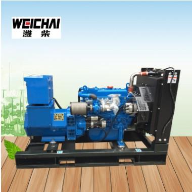 潍柴电力30KW机组潍柴机组养殖场工厂地铁主用全铜发电机