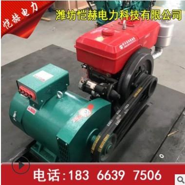 小型便携家用15千瓦单缸水冷电启动柴油发电机组 照明电焊机专用