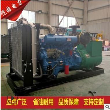 柴油机30kw柴油发电机组厂家 潍柴户外船用30千瓦发电机全国联保