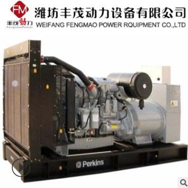 珀金斯1100千瓦发电机组采矿勘探 电源停电用1100kw珀金斯机组