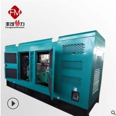 高铁 地铁站备用型发电机组300kw静音箱发电机组 潍坊300kw静音箱