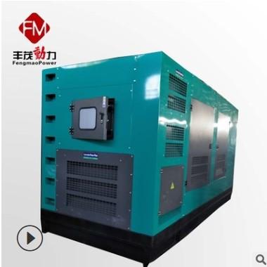 上海700千瓦发电机组 凯普700kw柴油发电机组700kw静音箱发电机组