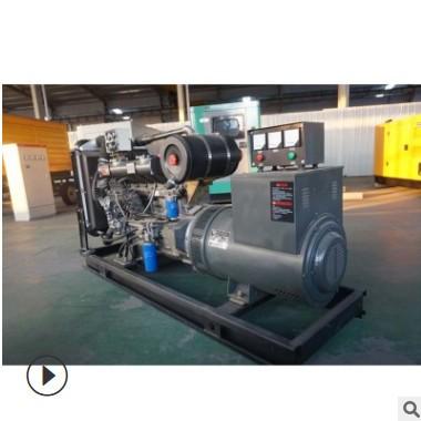 厂家直供潍坊200千瓦发电机组 全铜无刷静音200kw柴油发电机组