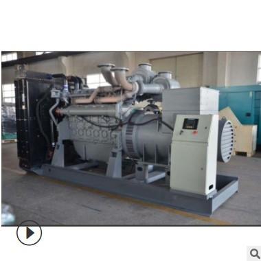 帕金斯600千瓦发电机组 国有企业备用电源Perkins600kw发电机组
