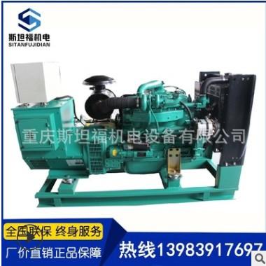 100KW玉柴发电机组YC4A155-D31 重庆发电机组维修保养 发电机价格