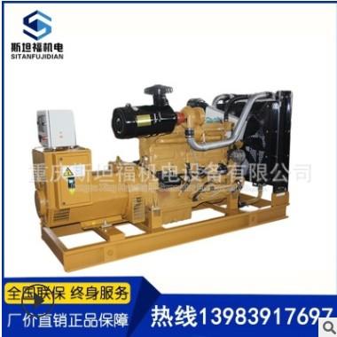 重庆350KW发电机组价格 上海凯普KP425发电机组厂家 超静音发电机