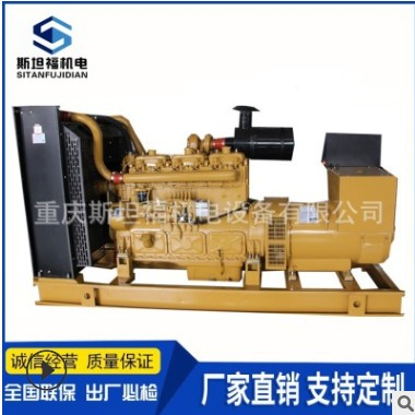 凯普380KW发电机组KPV450 重庆发电机组维修保养价格 备用电源