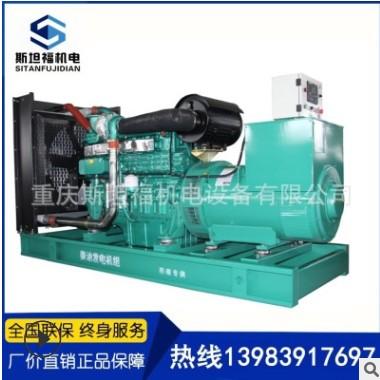 350KW重庆发电机组价格 发电机组维修保养 广西玉柴YC6T550L-D21