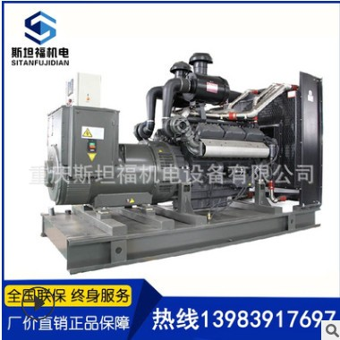 供应700KW上柴发电机 重庆发电机厂家 6KTAA25-G32发电机组价格