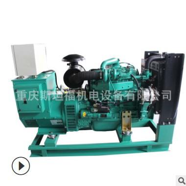 工厂批发60KW玉柴发电机组YCD4P22D价格优惠重庆发电机厂家热卖