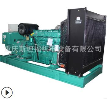 重庆发电机厂家批发100KW玉柴YC6B155L-D21柴油发电机组价格优惠