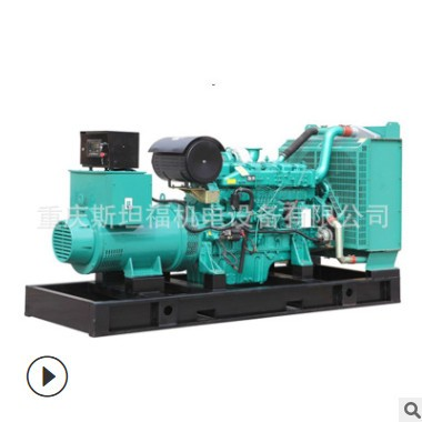 玉柴发电机厂家500KW发电机组YC6TD780-D31重庆发电机组价格
