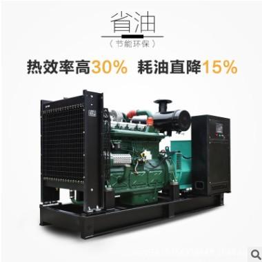 夸克上海凯迅900kw千瓦柴油发电机组开架无刷ATS工业酒店大功率