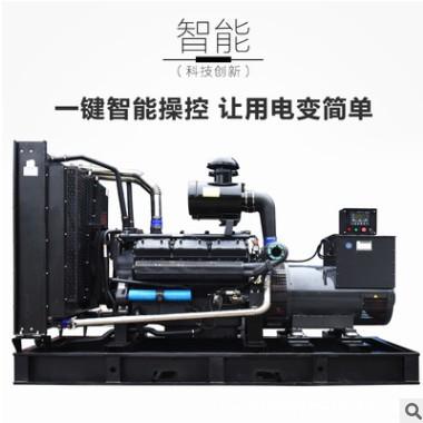 夸克上海凯迅300kw千瓦柴油发电机组开架无刷ATS工业酒店应急备用