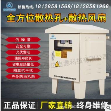 三相光伏隔离变压器10KVA/20KVA/30KVA/40KVA电压可订做厂家直供
