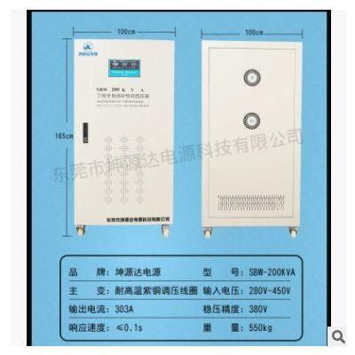 稳压器220V三相家用大功率15KW/20KW三相380V三相稳压器30KW