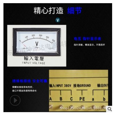 三相自耦变压器380V变220V电压可定制10KVA/20KVA/30KVA厂家供应