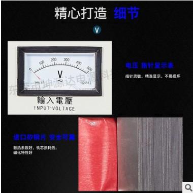 单相干式变压器380V变220V电压可定制5KVA/15KVA/20KVA厂家直供