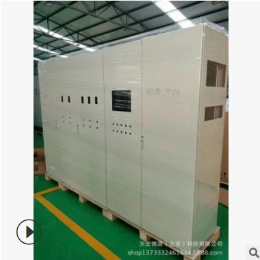 自动化不锈钢控制箱PLC控制系统电控柜 博路厂家定制风机控制箱