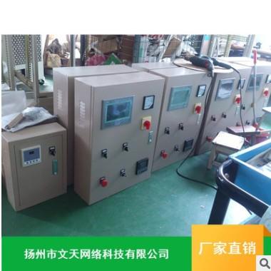 WTZK880D自动化DCS系统_工业锅炉DCS系统_多功能DCS系统生产厂家