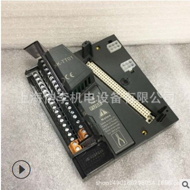 和利时卡件K-CU01,K-FC01,DCS卡件K-SOE01,K-TC01