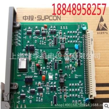 浙大中控DCS控制系统卡件FW243X主控卡原装FW247