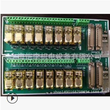 浙大中控DCS ECS-100卡件 FW353(B)热电阻信号输入卡