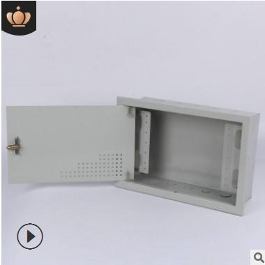 雁高配电箱 多媒体箱 户内配电箱定制 弱电箱 多媒体信息箱