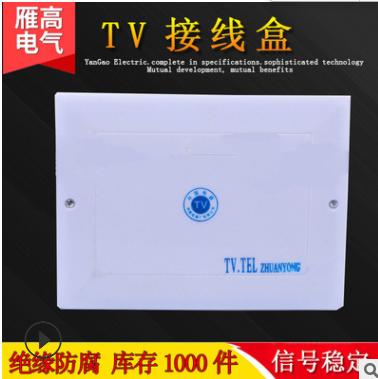 雁高配电箱 全塑防水接电盒配电箱 配电箱定制 接线盒塑料
